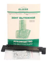Вытяжка каминная ELIKOR КВАРЦ 60 белый