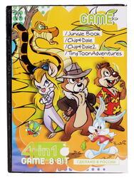 Игра для 8bit (NES) JungleBook/Chip&Dale/Chip&Dale2/BugsBunnyCrazyCastle