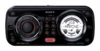 Автопроигрыватель Sony CDX-HR910UI