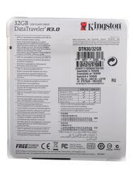 Память USB Flash Kingston DataTraveler R3.0 DTR30 32 Гб