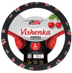 Оплетка на руль PSV VISHENKA черный