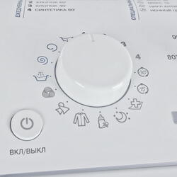 Стиральная машина Hotpoint-Ariston ARTL 104