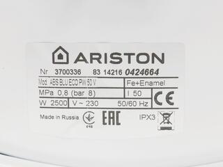 Водонагреватель Ariston ABS BLU ECO PW 50 V