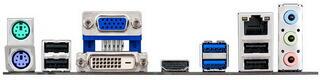 Плата Asus B75M-A Socket-1155 Intel B75 DDR3 mATX AC`97 8ch(7.1) GbLAN SATA3 VGA+DVI+HDMI