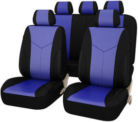 Чехлы на сиденье PSV Titanium синий