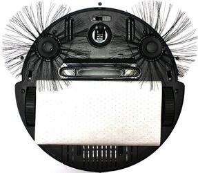 Пылесос-робот V-bot TRV-12