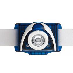 Фонарь LED Lenser SEO7R
