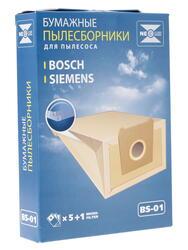 Мешок-пылесборник Neolux BS-01
