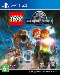 Игра для PS4 LEGO Мир Юрского Периода