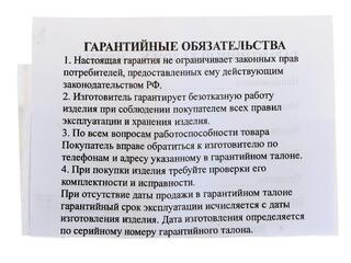 Сплиттер антенный РЭМО ДМТ-3