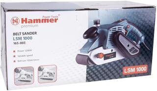 Ленточная шлифмашина Hammer LSM1000