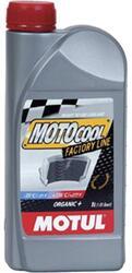 Антифриз MOTUL Motocool Factory Line 101086
