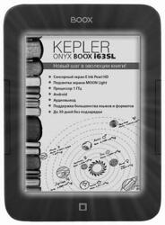 6'' Электронная книга ONYX Boox i63SL Kepler белый