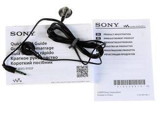MP3 плеер Sony NWZ-B183F золотистый