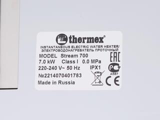 Водонагреватель Thermex Stream 700 Cr