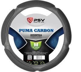 Оплетка на руль PSV PUMA CARBON серый