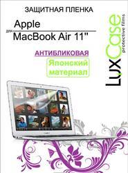 """11.6"""" Пленка защитная для экранов LuxCase 80972"""