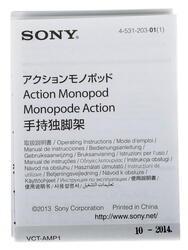 Монопод Sony VCT-AMP1