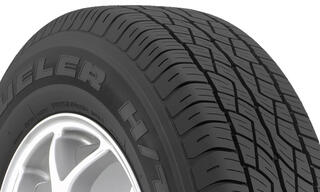 Шина летняя Bridgestone Dueler H/T 687