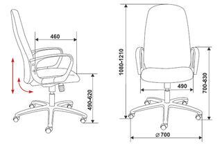 Кресло офисное Бюрократ Ch-808AXSN зеленый
