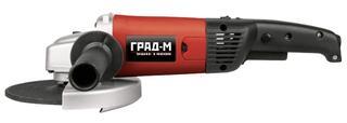 Углошлифовальная машина GRAD УШМ-1400-Н