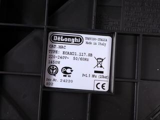 Кофемашина Delonghi ECAM 21.117.SB серебристый
