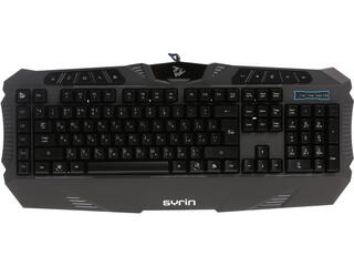 Клавиатура Qcyber SYRIN