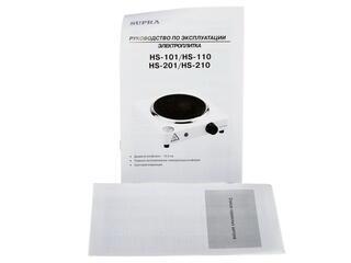 Плитка электрическая Supra HS-201 черный