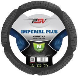 Оплетка на руль PSV IMPERIAL PLUS серый