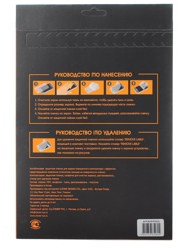 Пленка защитная Clever для iPad2/iPad3 (От отпечатков)