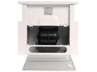 Вытяжка полновстраиваемая Zigmund & Shtain K 004.51 W белый