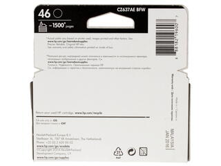 Картридж струйный HP 46 (CZ637AE)
