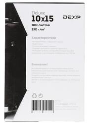 Фотобумага DEXP Deluxe Gloss 0805542