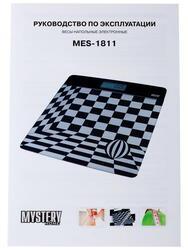 Весы Mystery MES-1811