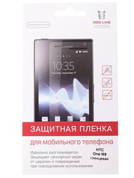 "5""  Пленка защитная для смартфона HTC One M9"