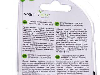 Гарнитура проводная Vertex 20108 черный