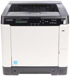 Принтер лазерный Kyocera ECOSYS P6021cdn