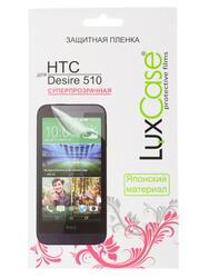 "4.7""  Пленка защитная для смартфона HTC Desire 510"