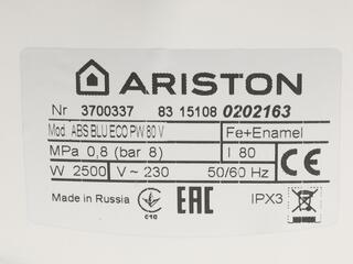 Водонагреватель Ariston ABS BLU ECO PW 80 V