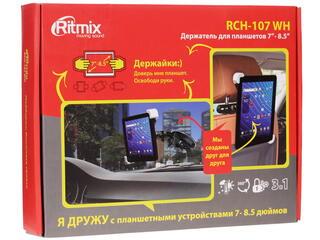 Автомобильный держатель Ritmix RCH-107 WH