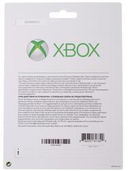 Карта оплаты подписки Xbox LIVE 2500