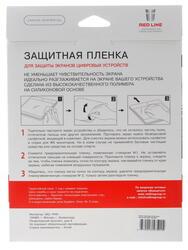 Пленка защитная для планшета ASUS MeMO Pad Smart ME301T, ASUS MeMO Pad FHD 10 ME302K, ASUS EeePad Transformer TF300