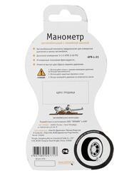 Манометр AIRLINE APR-L-01