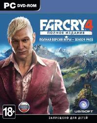 Игра для ПК Far Cry 4 Complete Edition