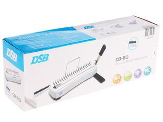Брошюровщик DSB CB-80