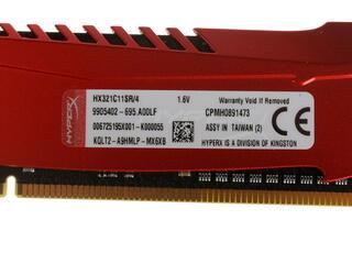 Оперативная память Kingston HyperX Savage [HX321C11SR/4] 4 ГБ