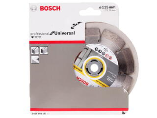 Диск алмазный Bosch 2608602191
