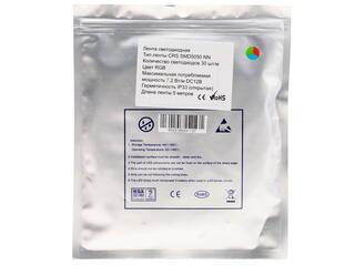 Светодиодная лента CRS SMD5050-300-R-N-12В
