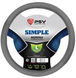 Оплетка на руль PSV SIMPLE серый
