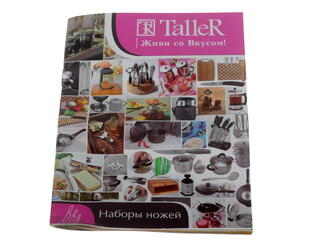 Набор ножей Taller TR-2031